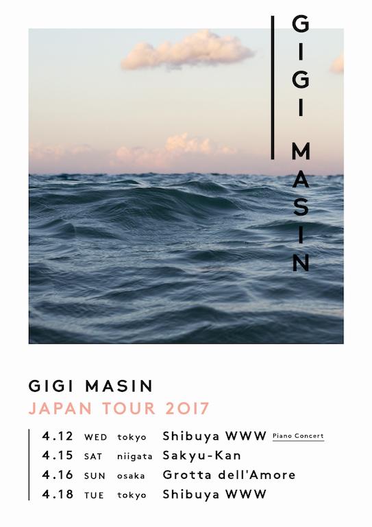 gigi masin japan tour poster copy