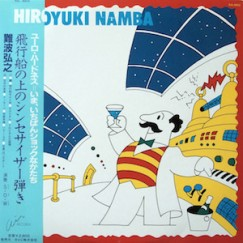 hiroyuki namba