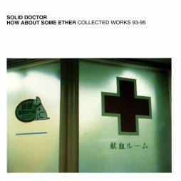 The Solid Doctor - Lights On The Vibe