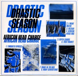 African Head Charge - Bazaar