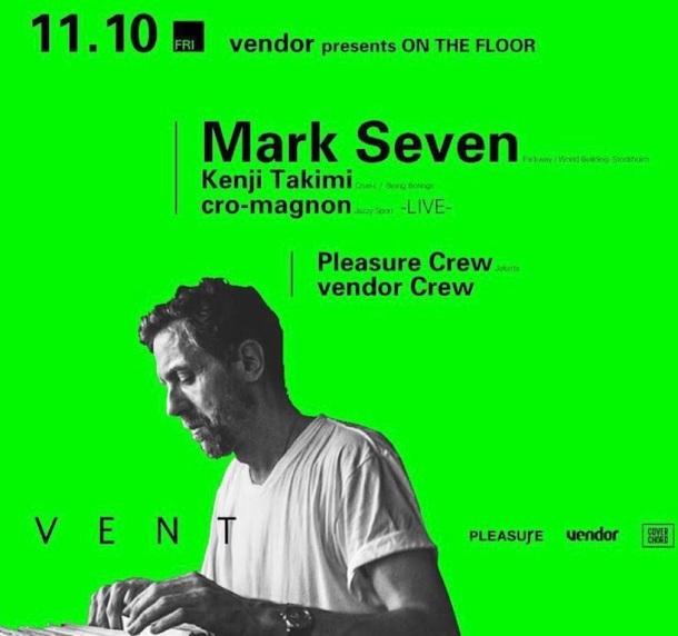 Mark Seven Salute 3 poster