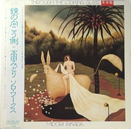 Midori Takada ‎– Through The Looking Glass