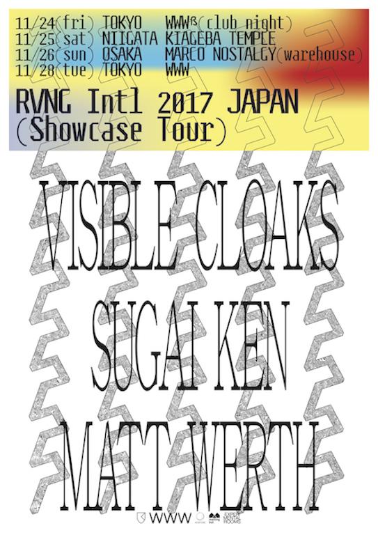 Sugai Ken tour poster