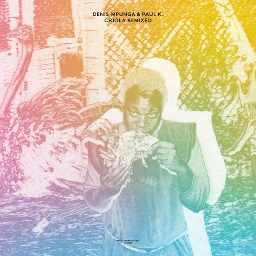 Denis Mpunga Remix