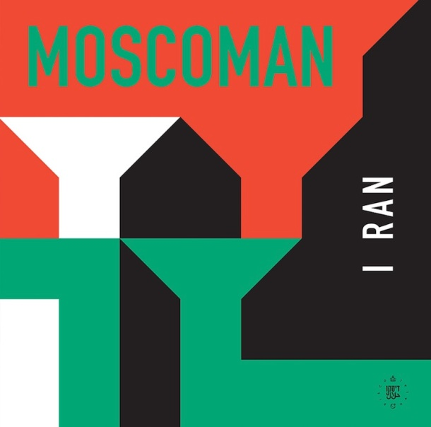 Moscoman I Ran