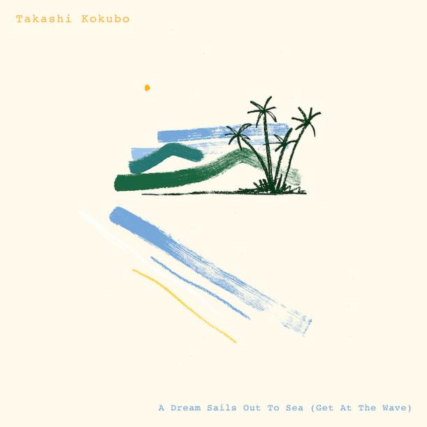 Takashi Kokubo Art