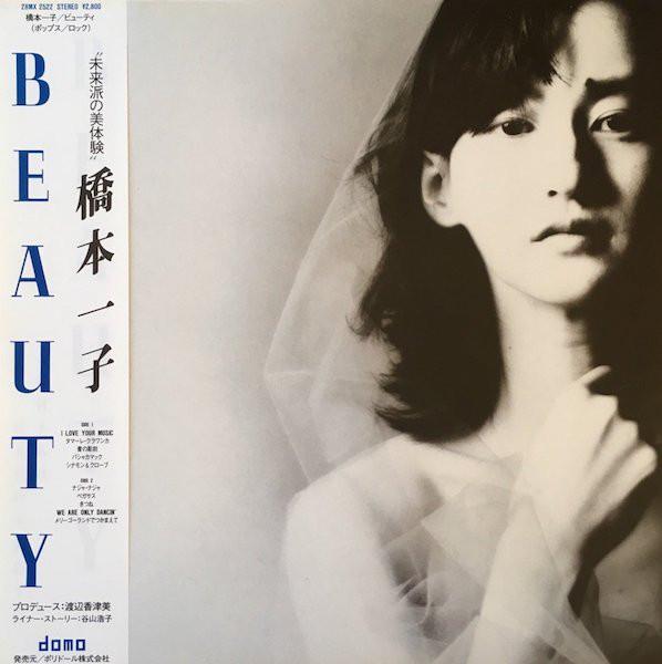 Ichiko Hashimoto Beauty