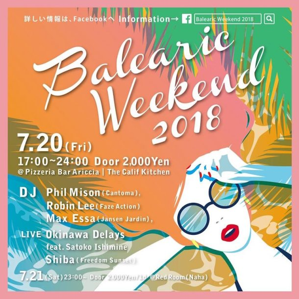 Okinawa Balearic Weekend Poster copy