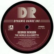 George Benson Dynamic Range