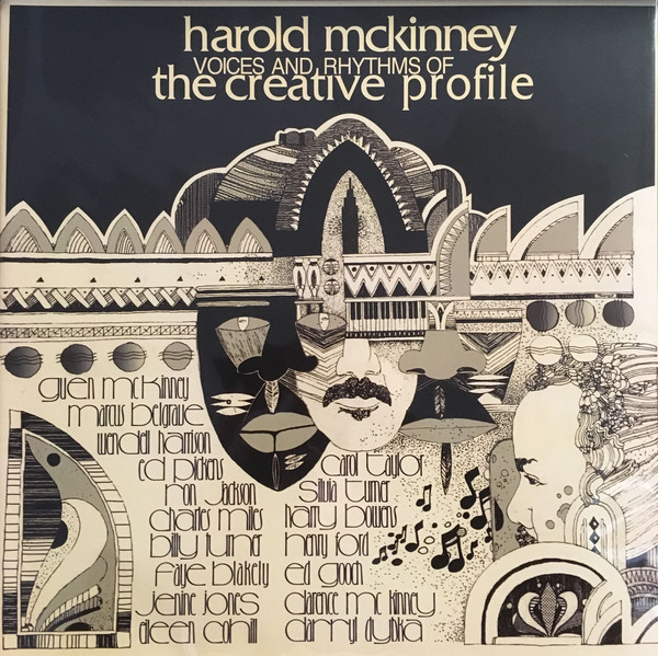 Harold McKinney - Freedom Jazz Dance