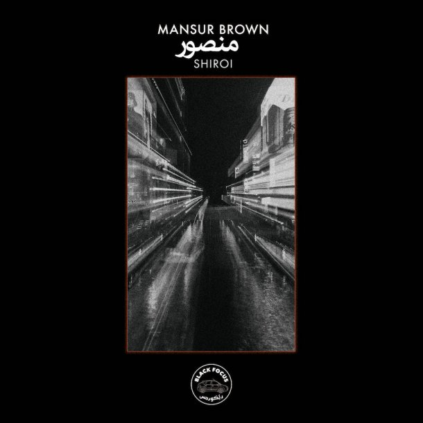 Mansur Brown Shiroi copy