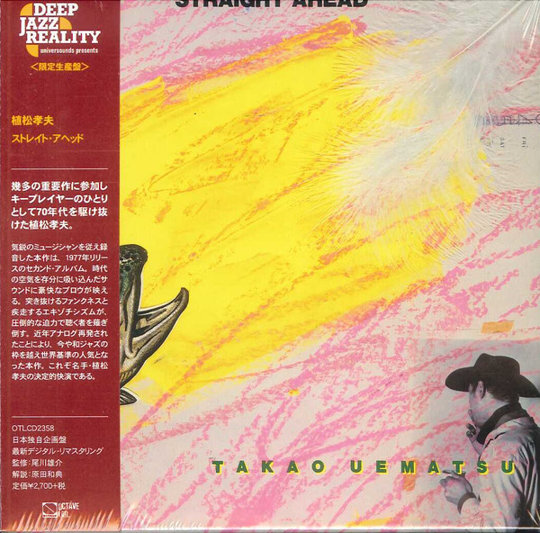 Takao Uematsu - Afro Blue