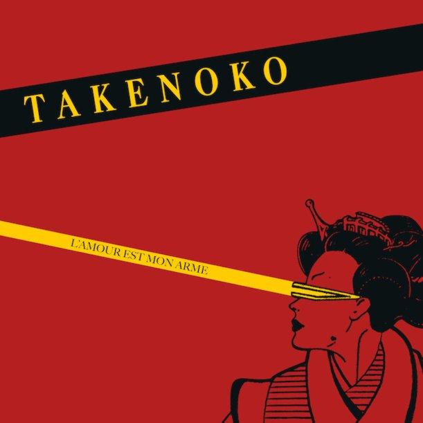 TAKENOKO ART