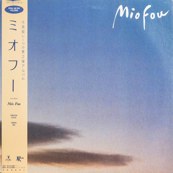 kumo no muko Mio Fou - Picasso No Ao