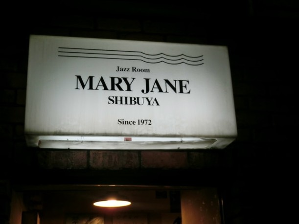mary jane jazz bar