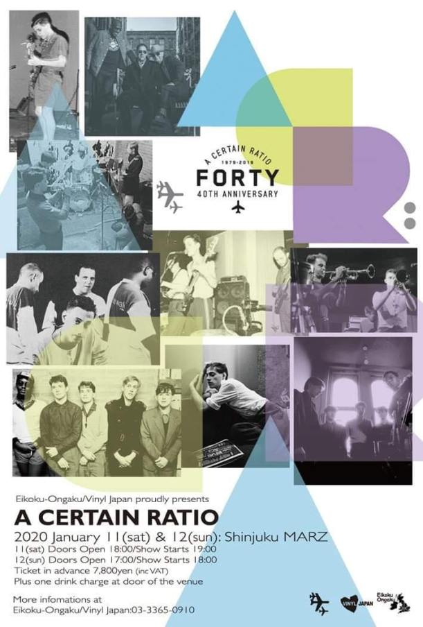 a certain ratio marz poster
