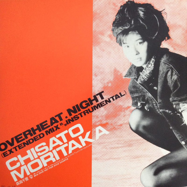 Chisato Moritaka - Overheat Night