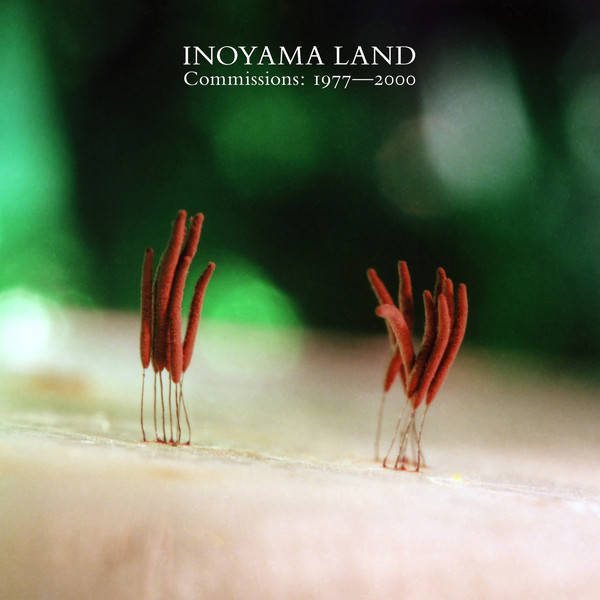 Inoyama Land - Hair Air