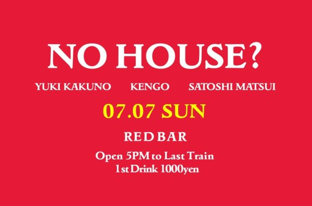 Kengo No House flyer