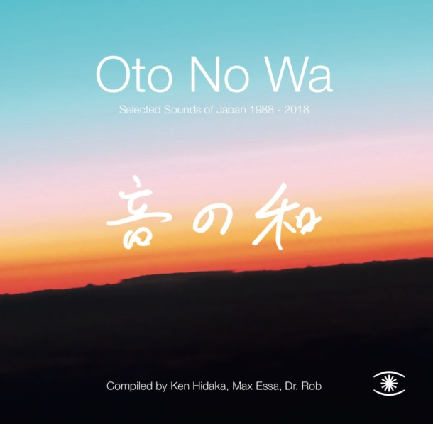 oto no wa front cover