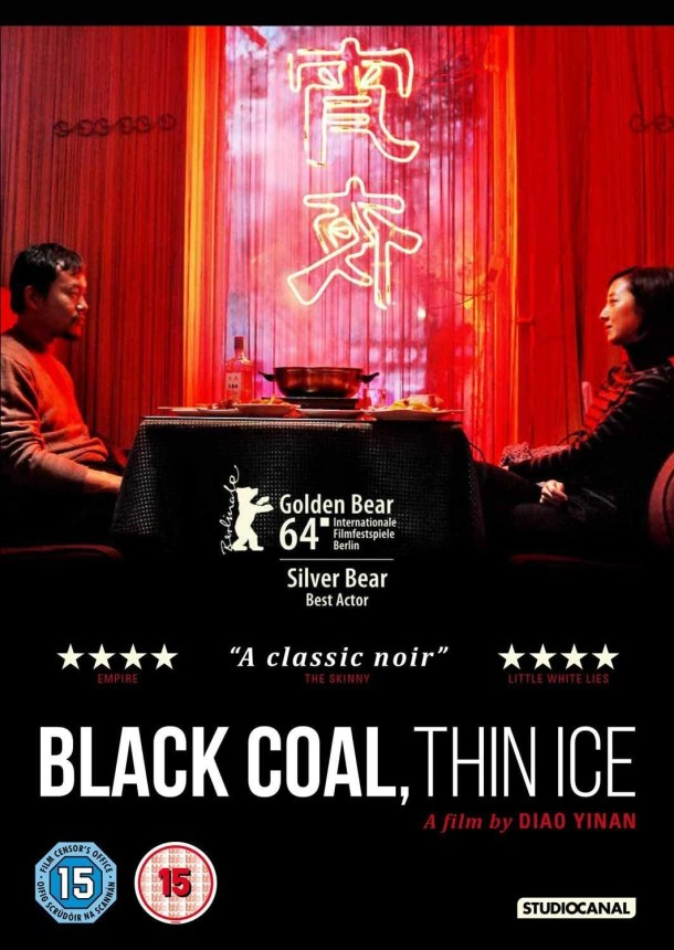 black coal thin ice poster