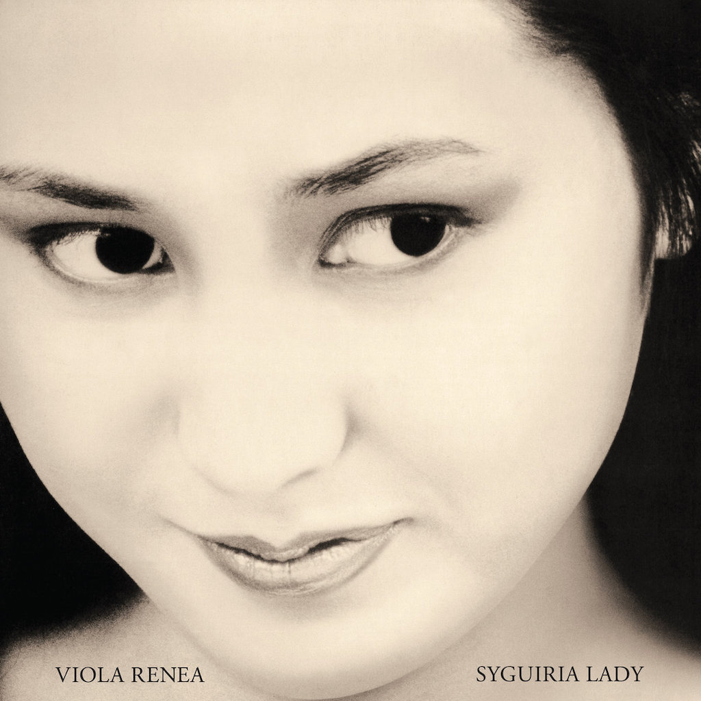 Viola Renea Strangelove