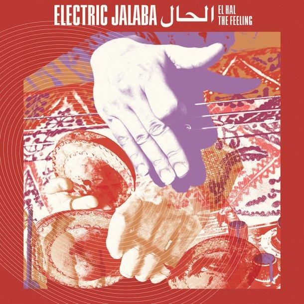 Electric Jabba bandcamp