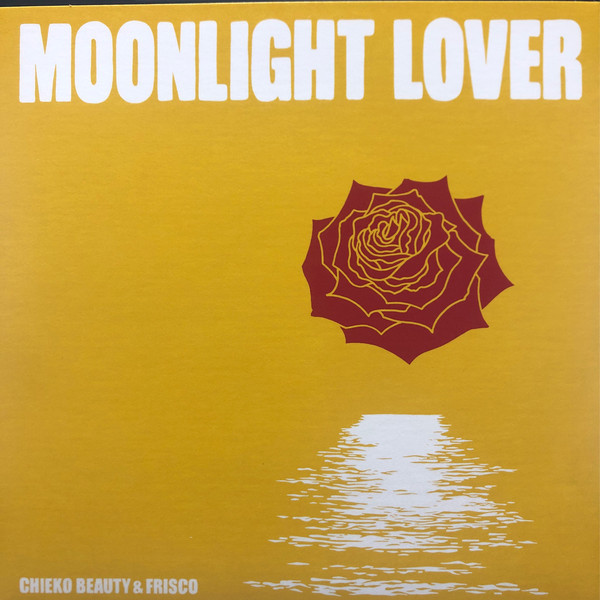 Chieko Beauty Moonlight Lover (Dub)