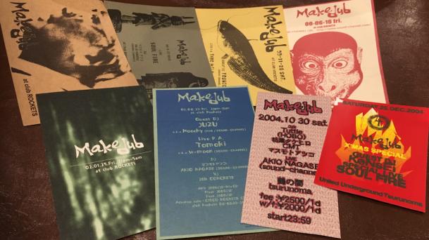 akio nagase flyers 1 copy