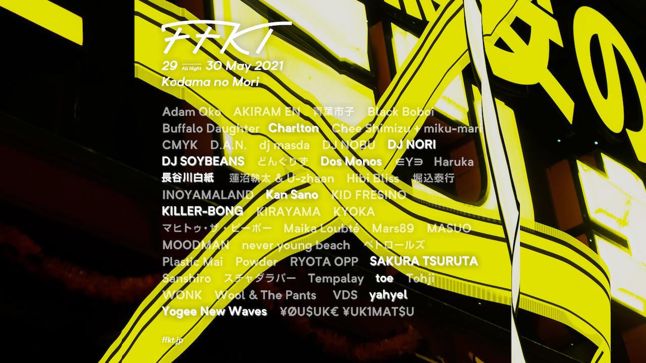 FFKT Festival poster