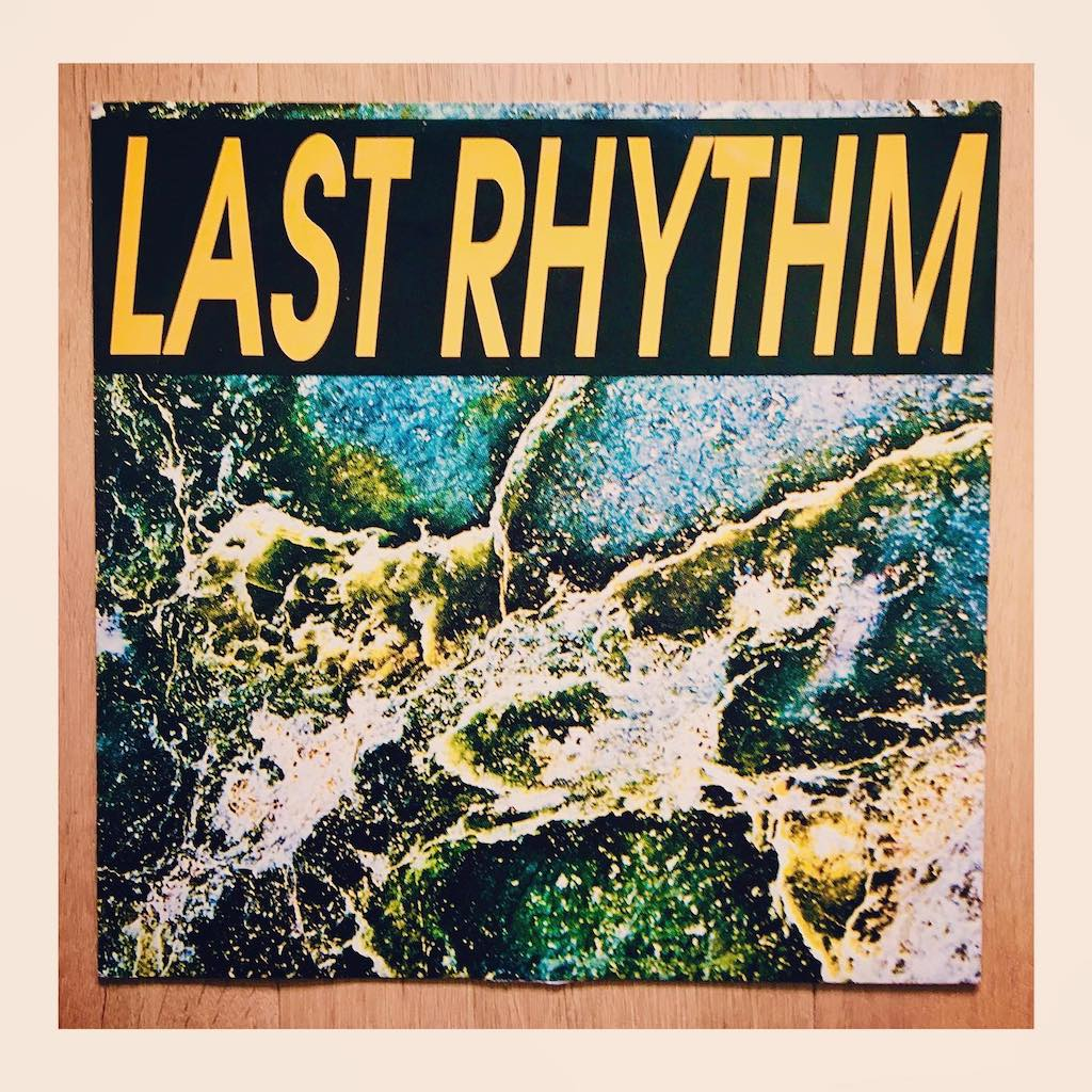 Balearic Mike Last Rhythm