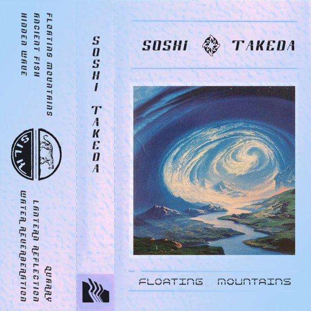 Soishi Takeda Floating Mountains